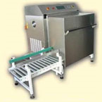 Vertical Vacuum Packing Machine